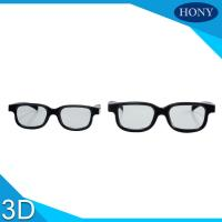 China Passive 3D Glasses RealD Masterimage System Disposable Used Adult Size Lowest Price on sale