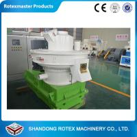 China YGKJ560 Model Ring Die Wood Pellet Machine , Low Noise Pellet Making Machine wholesale