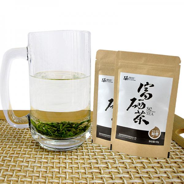 Quality 2016 Enshi city China slimming tea to lose weight Green Tea Home Furnishing Garden Leisure for sale