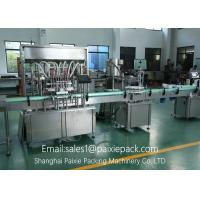 Quality Cigarette Oil Filling Machine with PLC Controlled , High Viscosity Liquid for sale
