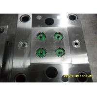 China High Precision Injection Mould For Making Gear 250k Cycles ISO Approved wholesale