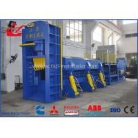 China Customized 74kw Scrap Shearing Machine For Scrap Pipes , Vehicles Metal Baling Shear on sale