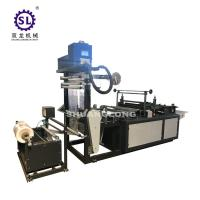 China High Speed Plastic Courier Express Bag Forming Making Machine on sale