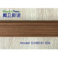15 mm Thickness Plastic PVC Skirting Boards Flexible PVC Board Wood Pattern