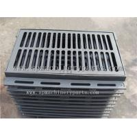 China Manufacturing Machinery Parts EN124 C250 ductile iron square gully grate for sale wholesale