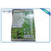 China White Color PP Nonwoven Fabric for Reducing Pest And Diseases Of The Tree on sale