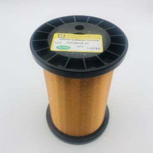 China UL Passed 43 AWG 0.056mm Enamel Coated Copper Wire wholesale