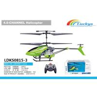 China China wholesale!4CH Mini Alloy Rc heli with Gyro!Remote control toys made in China wholesale