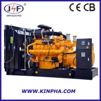 China Gas generator set wholesale