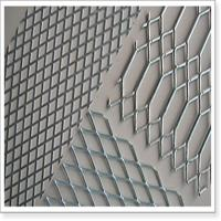 China Expanded Metal Mesh    Expanded Galvanized Mesh    Expanded Stainless steel mesh wholesale