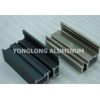 China Colorful High Hardness Curtain Wall Aluminum Profiles Wear Resistance wholesale