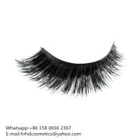 China 2017 new private label 3D silk lashes false eyelashes supplier from China wholesale