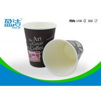 China 12oz Vending Paper Hot Drink Cups , Spiral Design Disposable Cups With Lids wholesale
