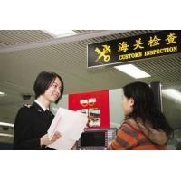 China Beijing Customs broker, Customs clearance,Customs agent service for import & export on sale