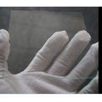 China lab using electronic glass substrate / soda-lime glass 100×100×1.1mm,25pcs on sale