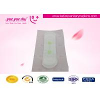 China 240mm Women Medical Sanitary Pads Antibacterial With Traditional Chinese Herb wholesale