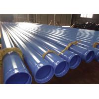 China ASTM A795/ASTM A500 Carbon Steel Pipe With Groove Ends For Fire System Or Protection wholesale