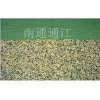 China Industrial wear-resistance odorless mixed color dots 100% EPDM rubber sheet tiles/ rolls wholesale