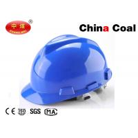 China Mining Equipment V-Shape Miner's Safety Helmet Protective PPE Plastic Hard Hat on sale