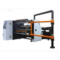 China FHQE High Speed Slitting and Rewinding Machine wholesale
