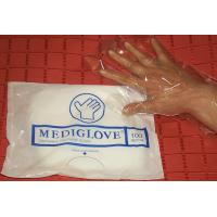 China Disposable Clean Hands Gloves wholesale