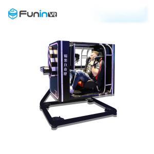 China 50 Inch Screen VR Flight Simulator 720 Degree Virtual Reality Experience wholesale