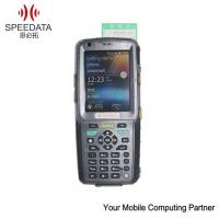 Buy cheap Handheld PDA WM CE 6 OS Laser Barcode Scanner For Warehourse Management from wholesalers