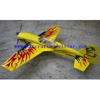 China KatanaS 30CC plane model kits, Rc planes balsa kit on sale