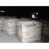 China Export ordinary portland cement p.o42.5 wholesale