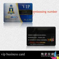 China 13.56 MHZ Custom Contactless Smart Chip Card PVC Student ID Card wholesale