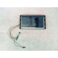 China 7 Inch Black 50 / 60HZ Rechargeable Digital Photo Frame With FCC / PSE wholesale