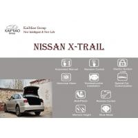 China Nissan X-Trail Hands Free Liftgate with Bottom Suction Lock, Automotive Aftermarket on sale