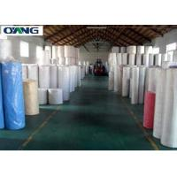 China Lightweight Polyester Non Woven Fabric For Agriculture / Bag / Car / Garment wholesale
