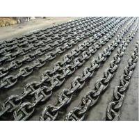 Buy cheap U2  44mm stud chain anchor chain,boat chain,buoy chain,marine chain,stud link chain,stud chain from wholesalers