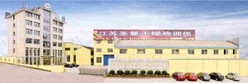 JIANGSU SHENGMAN DRYING EQUIOMENT ENGINEERING CO.,LTD