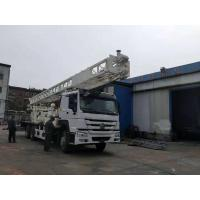 China SRJKC600 600m TRUCK MOUNTED WATER WELL DRILLING RI  water well drill rig shallow water well drilling equipment wholesale