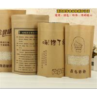 China Kraft Custom Printed Stand Up Pouches With Window For Instant Food Packaging wholesale