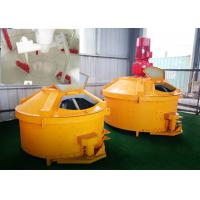 Buy cheap 30kw Planetary Concrete Mixer Easy Maintenance Replacement Mixing Blades PMC750 from wholesalers