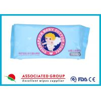 China Skincare Dry Disposable Wipes , Spunlace Nonwoven Wipes 110PCS Wet Use wholesale