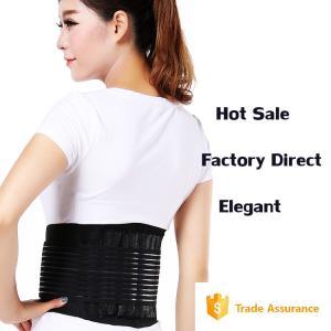 China Elastic Back Brace / Waist Back Support Belt Sport Breathable Fish Line wholesale