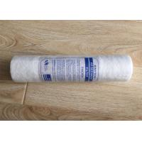 PP Cotton Water Filter Cartridge Replacement 10 Inch 5 Micron For Oil Field Water