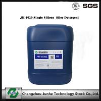 China JH-1020 Single Silicon Wafer Cleaning / Silicon Slice Detergent PH 12.0-14.0 wholesale