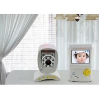 Buy cheap Low Interference Digital Video Baby Monitor With Night Light & Audio from wholesalers