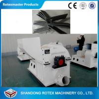 China Multifunctional Hammer Mill Grinder Capacity 1 T / H Grinding Machinery wholesale