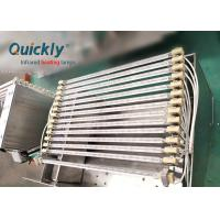 China Save Energy Infrared Heating Solution Ir Heating Module For PET Bottle Blowing Oven wholesale