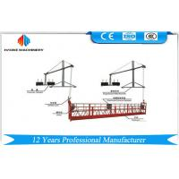China 3 Sections 6 Meters Suspended Gondola With Motor Power 2 * 1.5kw Single Phase wholesale