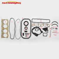 China For CHEVROLET PICK-UP LUV C223 METAL Automotive Spare Parts ENGINE GASKET wholesale