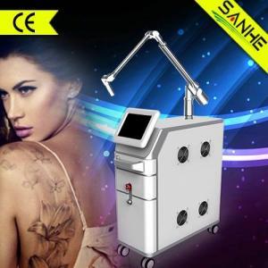 China SQ-2 q-switch nd yag laser eye line tattoo removal machine/ q switch nd yag wholesale