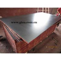 Buy cheap Film Phenolic Plywood Board from wholesalers
