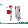 China Endurable Toilet Flush Mechanisms For Dual Flush Two Pieces Toilet wholesale